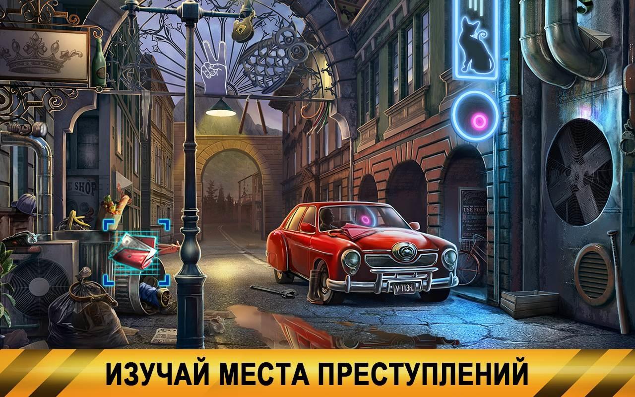 Crime City Detective